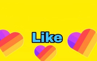Что такое Likee (Like) code СМС и для чего нужно?