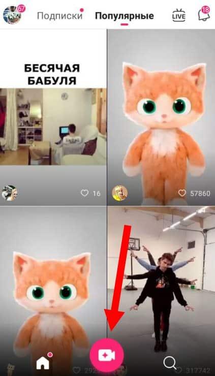 как сделать в like прозрачное фото