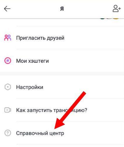 likevip like video связаться с оператором заблокировали