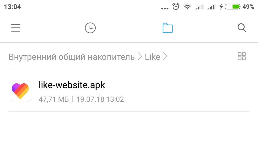 обновить лайк до последней версии бесплатно