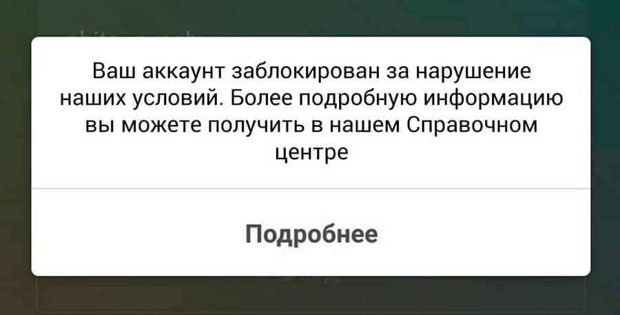 правила like приложение